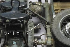 フネライト1.JPG