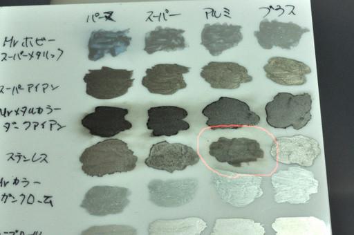 メタリック塗料実験結果.JPG